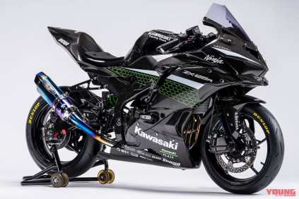Ninja ZX-25R Full  Karbon A-Tech Black Diamond Motomaxone.com (5)
