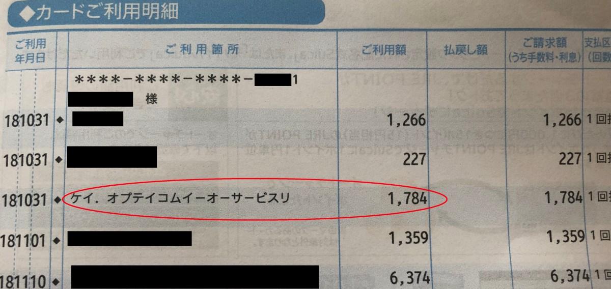 年間10万円も出費が減らせるのになぜ格安SIMにしないの?