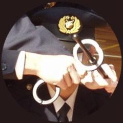 警察官のこと丸わかりブログ