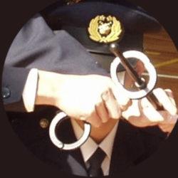 警察官を辞めた元警察官のブログ