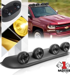 smoked lens universal 4x4 off road roof mount fog light lamp w switch  [ 1000 x 1000 Pixel ]