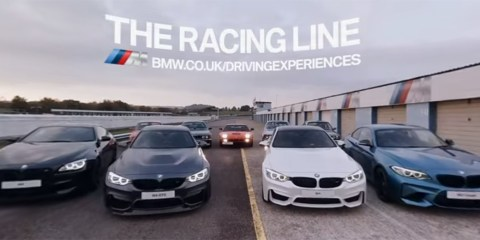 BMW M range video
