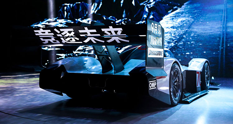 Volkswagen ID. R development rear side 1