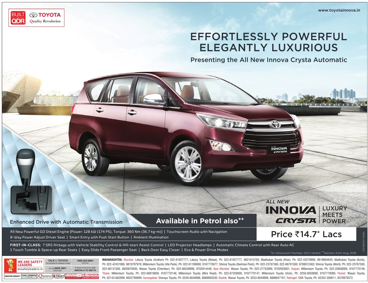 all new kijang innova crysta grand avanza 2015 toyota petrol officially announced for india