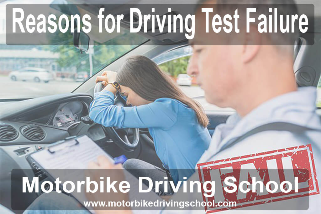 reasons for driving test failure