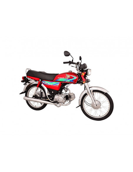 Honda CD 70 Price in Pakistan, Rating, Reviews and Pictures