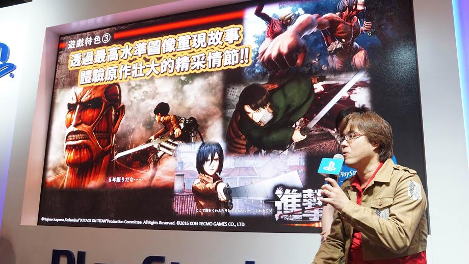 《進撃的巨人》宣布推出繁體中文版