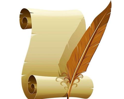 Конституція Ради учнівського самоврядування