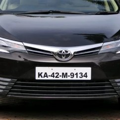 New Corolla Altis On Road Price Harga Mobil All Kijang Innova 2018 Toyota 2017 In India Launch Specs Mileage Front Three Quarter 1