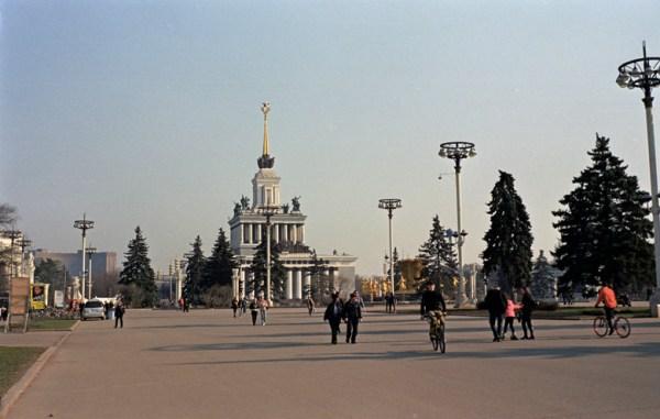 Russischer Pavillon im WDNCh in Moskau