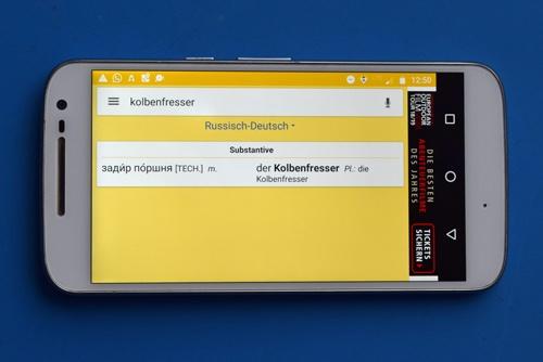 Startbild der Leo App als Beispiel für beste Smartphone-Apps für Motorradtouren