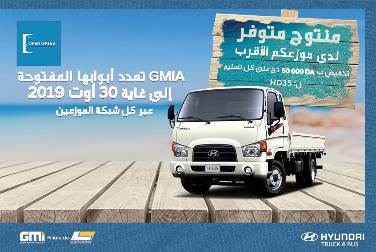 Global Motors Industries La Remise Sur Le Hyundai Hd35 Prolongee Jusqu Au 30 Aout Motors Actu