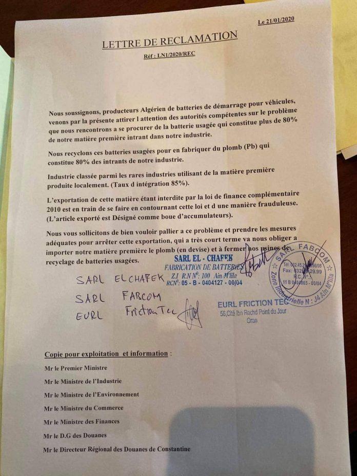 Les producteurs Algériens de batteries de voitures dénoncent des pratiques frauduleuses qui pénalisent leurs activités