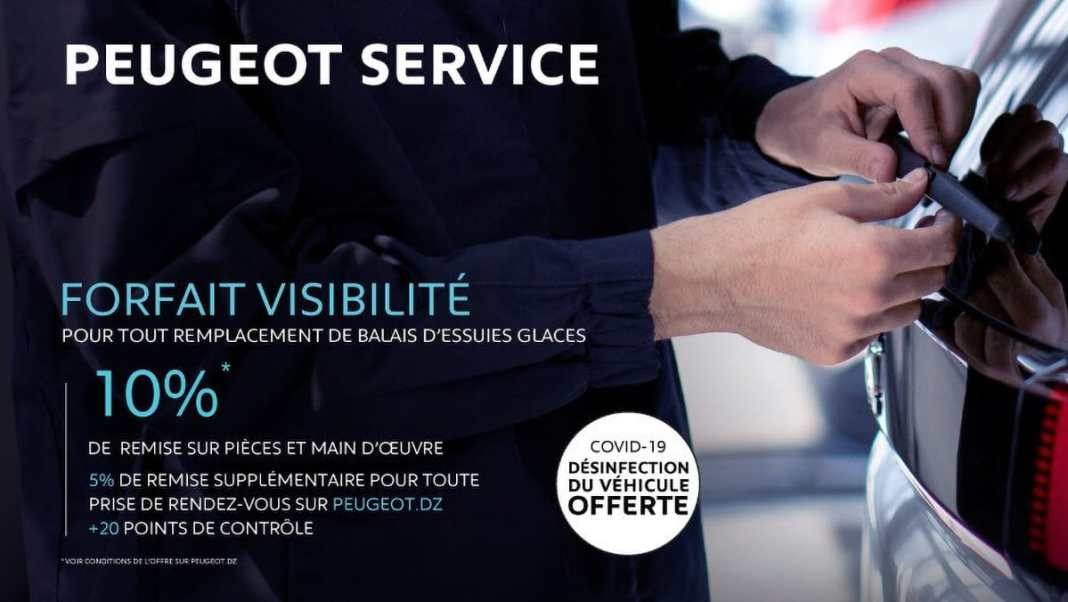 Peugeot Algérie, jusqu'à 15% de remise sur le forfait visibilité