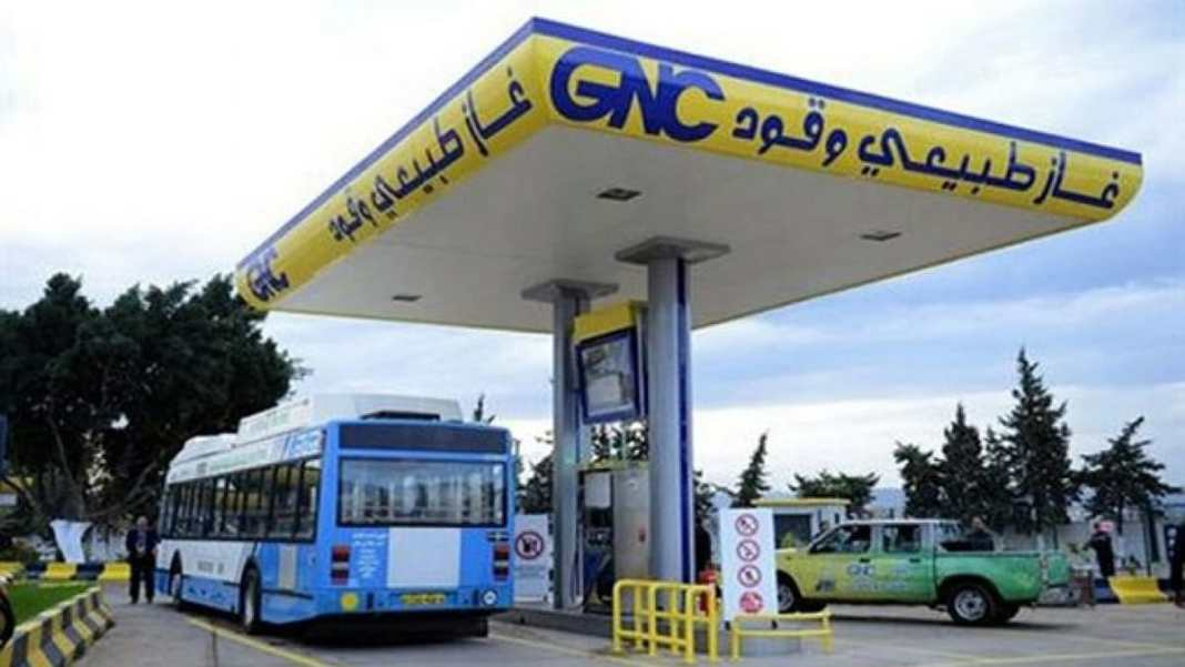 GPL-Algérie