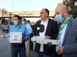 L'Algérienne des Assurances -GIG Algeria-