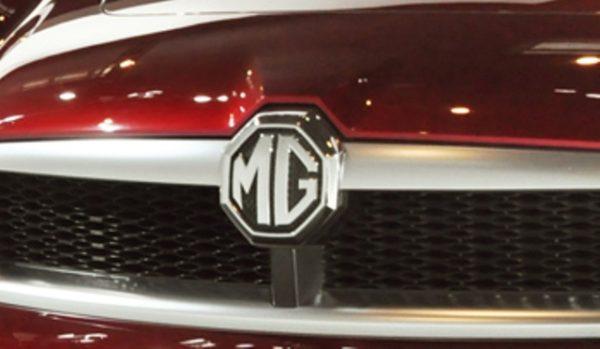 3 MG Icon emblem