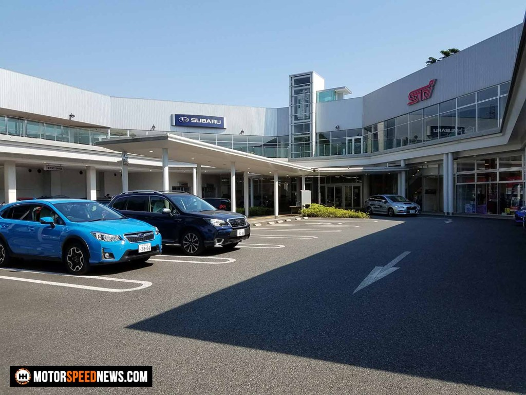 Mitaka Subaru In Japan - the entrance