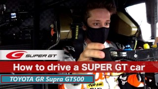 How to drive a SUPER GT car  – TOYOTA GR Supra GT500 -Sacha Fenestraz