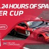 SILVER CUP HIGHLIGHTS – TOTAL 24 HOURS SPA 2020