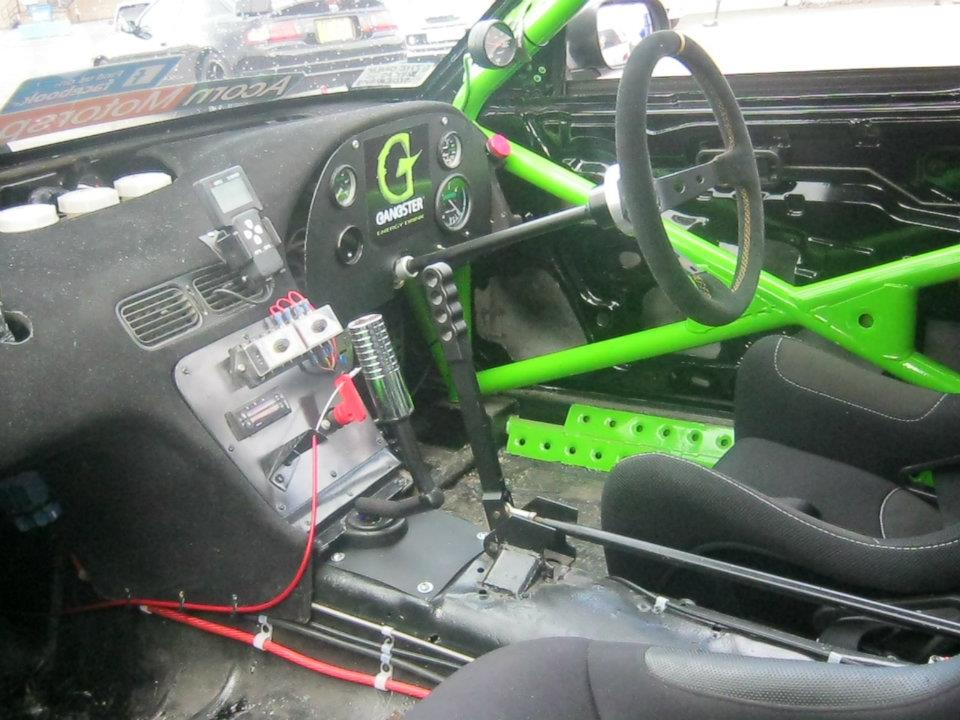 Scott Brandon S13 interior