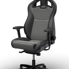 Recaro Office Chair Booster Seat Celebrates 50th Anniversary With Limited Edition