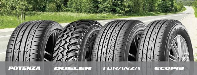 Bridgestone tires set