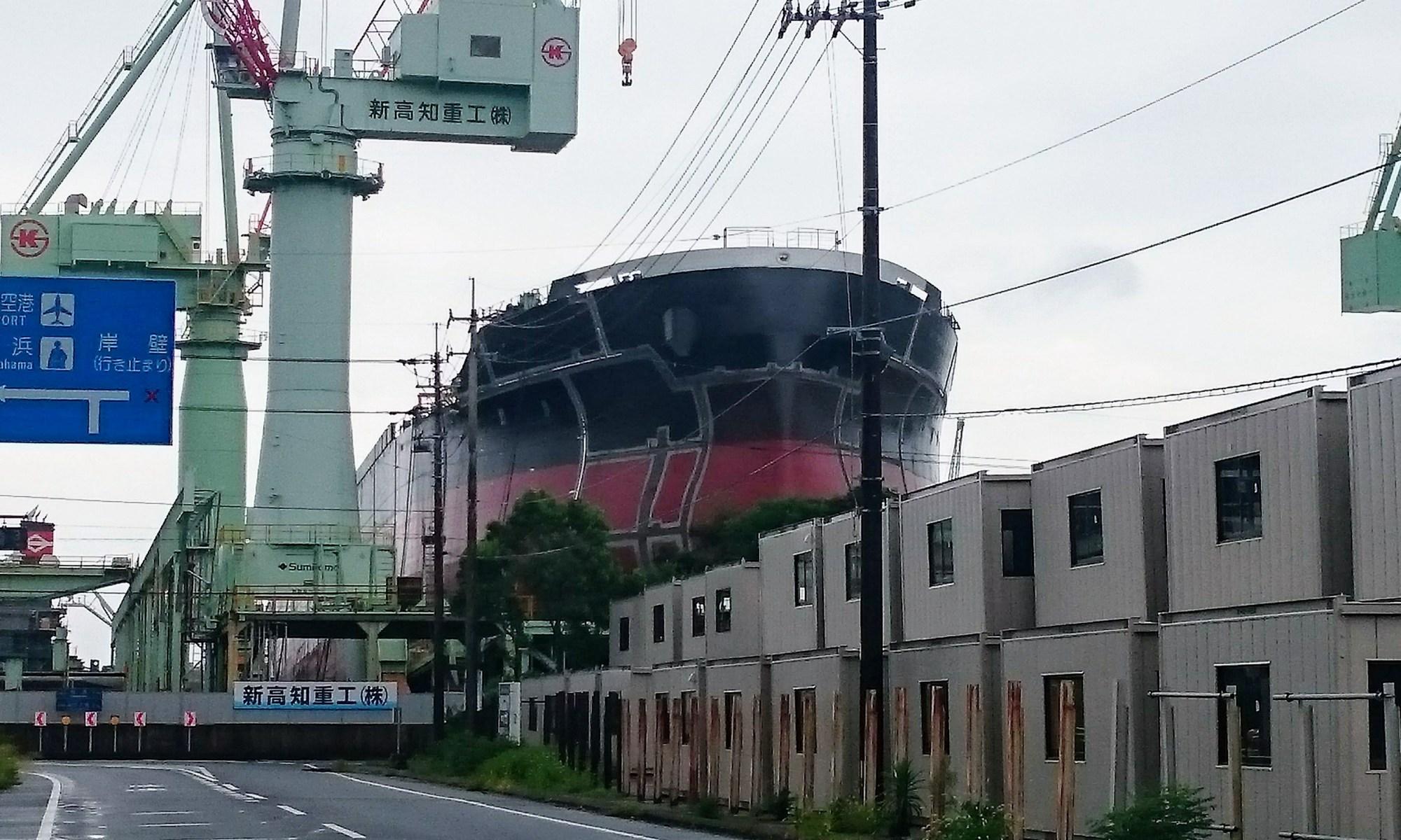ドックのタンカー
