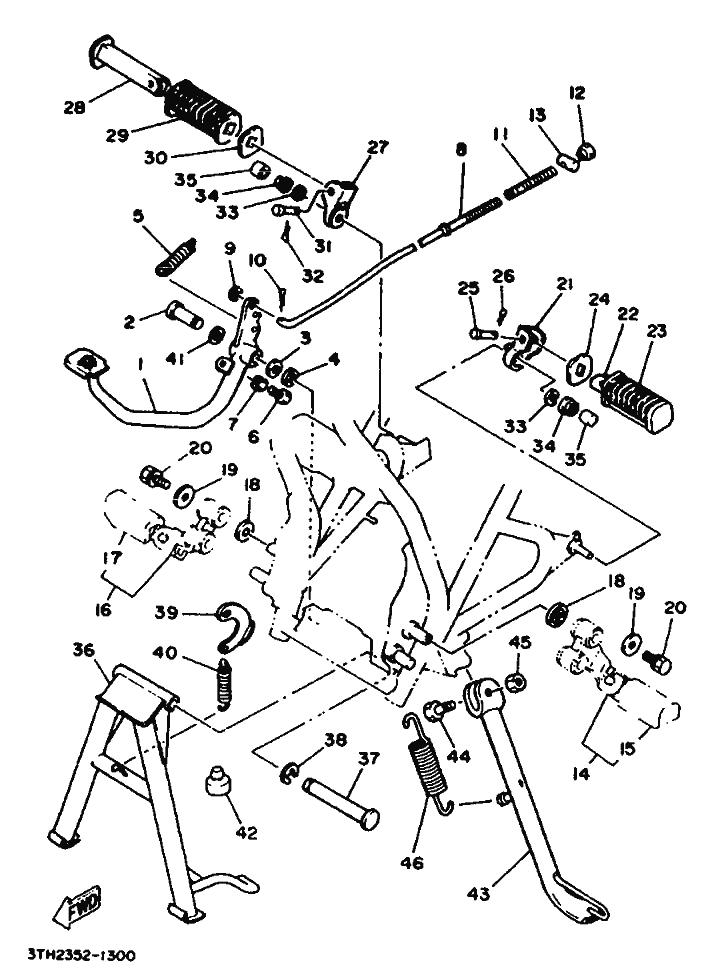 Pedal freno trasero Yamaha Sr 250 1980-1989