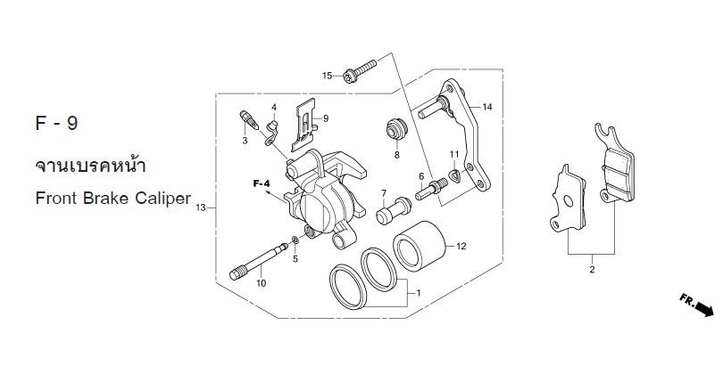 Honda 200x Cdi Wiring Diagram. Honda. Auto Wiring Diagram