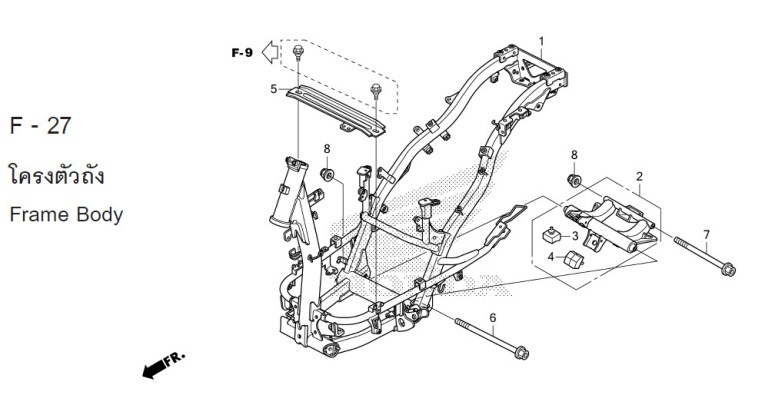 Honda Ruckus Frame Diagram. Honda. Auto Parts Catalog And
