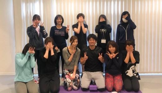 【報告】2月の美脚セミナー開催しました〜!