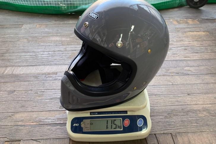 EX-ZEROの重さを実際に測定してみた