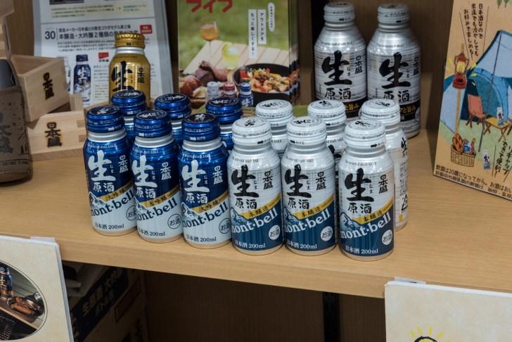 日本盛の本醸造と大吟醸