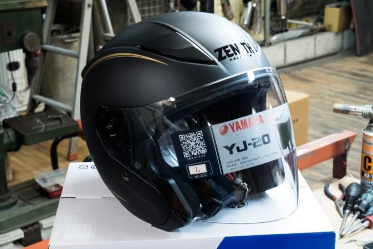 なんとヘルメット!