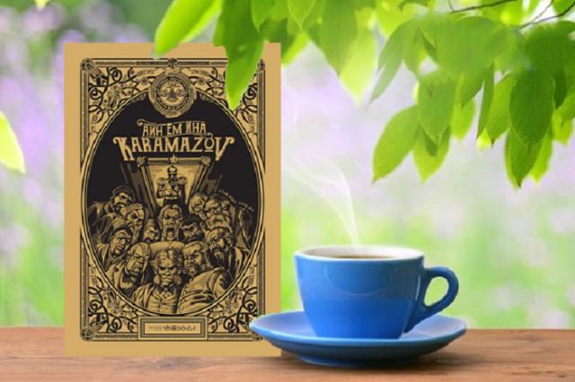 Đọc Anh em nhà Karamazov bạn sẽ như được sống trong một nước Nga nay đã trở thành quá vãng