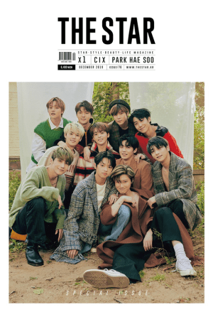 X1 cover picture, 11 members with perfect winter style.