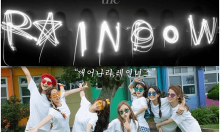 Group RAINBOW Releases its Produced Song on November 14 'Debut 10th Anniversary' Complete Teaser Released