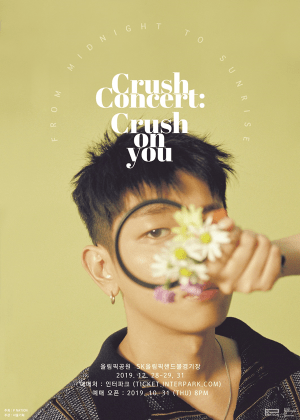 Crush announces regular 2nd album in 5 years and 6 months… Solo concert in December