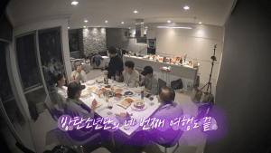 BTS to announce the last episode of BON VOYAGE Season 4 on 7th