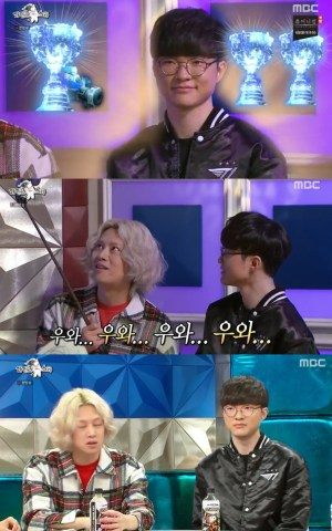 """'Radio Star' Kim Hee-chul showed the heart of a fan to Faker """"For me, he's like a Son Heung-min"""""""