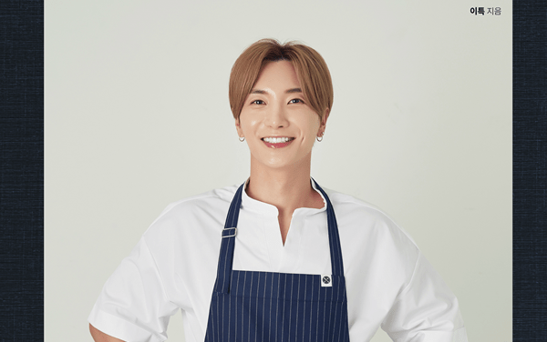 Lee Teuk published Cook Book