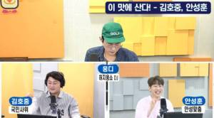 """'Heo Ji Woong Show' Kim Ho-joong, why he is losing his weights? """"I want to be looked more attractive on the air"""""""