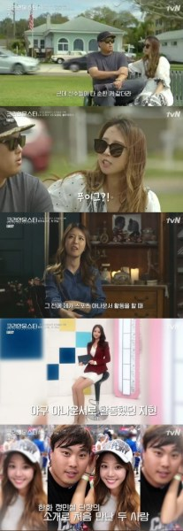 """Ryu Hyun-jin and Bae Ji-hyun """"There is no first meeting impact, the reason for marriage"""""""