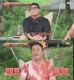 """'Meat Talk' Jung Joon-ha's business status """"I recently lost a lot...I'm depressed to talk to the store"""""""