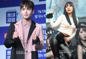 """Ryeowook Super Junior, after acknowledging a romantic relationship with Ari, """"I'm sorry to inform you like this, a friend I'm meeting"""""""