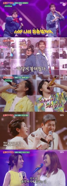 'The god of trot is coming', #1 in the same time zone...Jang Yoon-jung x Kim Dabi duet performance 'Best 1 Minute'