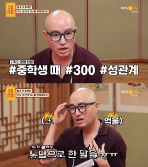 """'Ask Anything' Hong Seok-cheon """"I've been emotionally hurt by a groundless rumor that I had sexual relationship with 300 people in my teenage"""""""