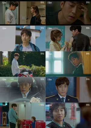 'The Spy Who Loved Me' Moon Jung-hyuk reveals the identity of Yoo In-na... Divorced couples start 'cooperation'