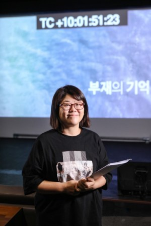 Lee Jung-eun, an introduction to the bare-free version of the American Academy's invitational work 'In The Absence' [Official]